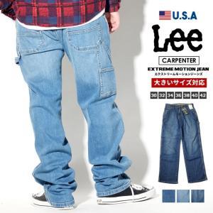 Lee デニムパンツ ジーンズ  ゆったり メンズ EXTREME MOTION CARPENTER JEAN ルーズフィット|dj-dreams