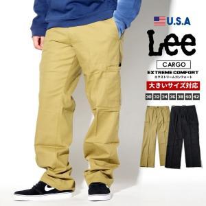 Lee カーゴパンツ メンズ ゆったり コーデ EXTREME COMFORT CARGO|dj-dreams