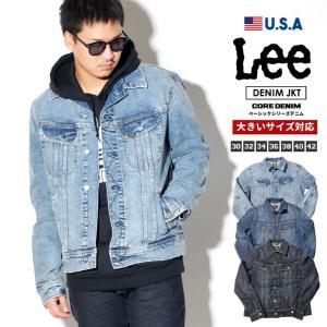 Lee ジージャン デニムジャケット メンズ 冬 コーデ 着こなし おしゃれ USモデル 大きいサイズ|dj-dreams