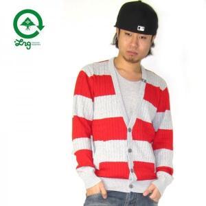 カーディガン 秋冬 メンズ ブランド 薄手 学生 ニット セーター ボーダー柄 LRG 大きいサイズ トップス|dj-dreams
