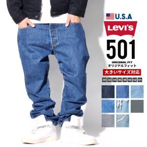 LEVI'S ジーンズ メンズ リーバイス 501 デニムパンツ ジーンズ ストレートフィット ダメ...