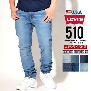 USモデル LEVI'S リーバイス 510 デニムパンツ ...