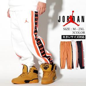 ジョーダン スウェットパンツ メンズ AIR JORDAN エアジョーダン BQ5664 2019秋冬 新作|dj-dreams