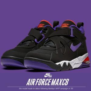 NIKE スニーカー メンズ エアフォース マックス CB Nike Air Force Max CB AJ7922-002|dj-dreams