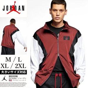 NIKE JORDAN ナイキ ジョーダン ウインドブレーカー メンズ AO0555 USモデル|dj-dreams