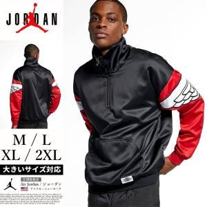NIKE JORDAN ナイキ ジョーダン アノラックジャケット メンズ AO0406 USモデル|dj-dreams