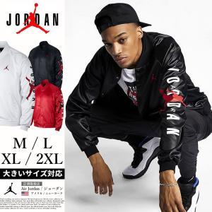 NIKE JORDAN ナイキ ジョーダン ジャケット メンズ スタジャン AO0444 USモデル|dj-dreams