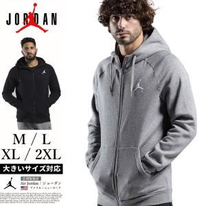 AIR JORDAN エア ジョーダン ジップアップパーカー メンズ 939998|dj-dreams