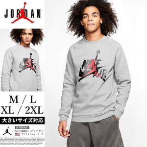 AIR JORDAN エア ジョーダン トレーナー メンズ BV6006 2019秋 新作|dj-dreams
