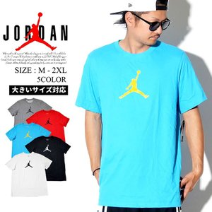 NIKE JORDANより半袖Tシャツが入荷。 定番ジャンプマンのロゴを配した半袖Tシャツが入荷。 ...