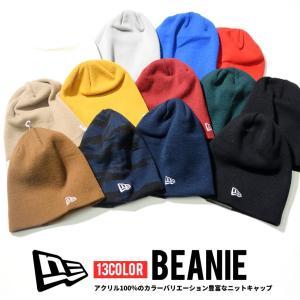 ニューエラ ニットキャップ メンズ ニット帽 ビーニー帽 冬 コーデ おしゃれ NEWERA|dj-dreams