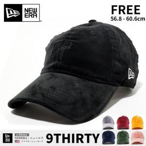 ニューエラ ベロアキャップ メンズ 帽子 NEWERA 9THIRTY 2019秋冬 新作|dj-dreams