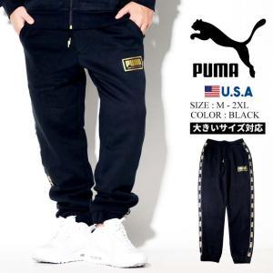 PUMA プーマ スウェットパンツ メンズ 細身 スリムフィット スポーツ 581852|dj-dreams