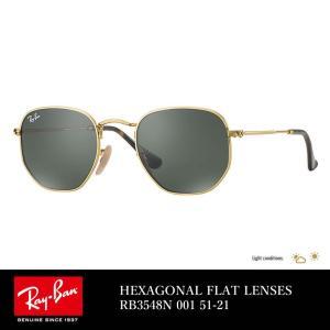 レイバン サングラス Ray-Ban HEXAGONAL FLAT LENSES RB3548N 001 51-21 グリーンクラッシックG-15|dj-dreams