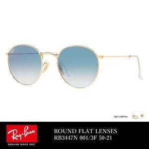 レイバン サングラス Ray-Ban ROUND FLAT LENSES RB3447N 001/3F 50-21 クリスタル ホワイト グラディエント ブルー|dj-dreams