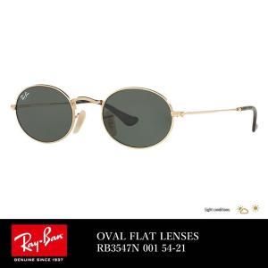 レイバン サングラス Ray-Ban OVAL FLAT LENSES RB3547N 001 54-21 グリーン クラシック G-15|dj-dreams