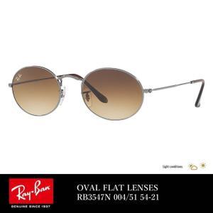 レイバン サングラス Ray-Ban OVAL FLAT LENSES RB3547N 004/51 54-21 クリスタル ブラウン グラディエント|dj-dreams