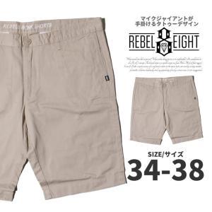 REBEL8 ハーフパンツ メンズ 秋冬 ブランド ショートパンツ 215A060160 大きいサイズ レベルエイト 半ズボン|dj-dreams