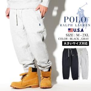 POLO RALPH LAUREN ポロ ラルフローレン スウェットパンツ メンズ スエット USモデル 2020春夏 新作|dj-dreams