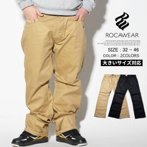 ロカウェア ROCAWEAR バギーパンツ チノパン メンズ 大きいサイズ 極太ルーズフィット R1608B402 B系 ストリート系 スケーター ファッション