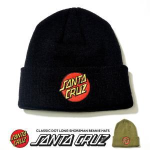 サンタクルーズ ニットキャップ メンズ 帽子 ビーニー SANTA CRUZ 44441138 USモデル|dj-dreams