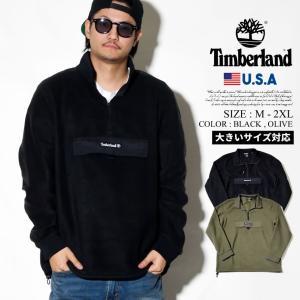 Timberland ティンバーランド アノラックジャケット メンズ TB0A1N8P 日本未発売モデル|dj-dreams