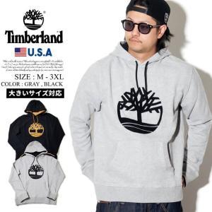 Timberland ティンバーランド パーカー メンズ ブランド おしゃれ コーデ TB0A1OHO 大きいサイズ|dj-dreams