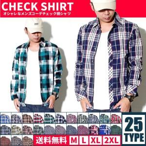 ファッションコーデに欠かせないチェック柄シャツが登場! 1枚着でもパーカー、ジャケットのインナーとし...
