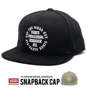 VANS バンズ スナップバックキャップ メンズ 帽子 VN0A45DS 2019冬 新作|dj-dreams