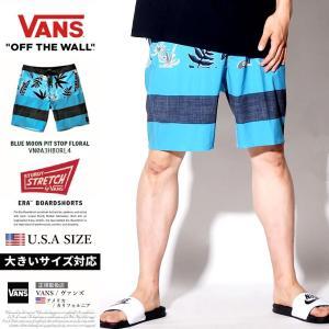 VANS バンズ 水着 メンズ 水陸両用 ハーフパンツ サーフパンツ 海パン ボタニカル柄 大きいサイズ US モデル 青 サーフィン ボディーボード SUP dj-dreams