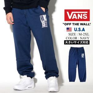 VANS バンズ スウェットパンツ メンズ スポーツ コーデ ゆったり VN0A49MELKZ 大きいサイズ|dj-dreams