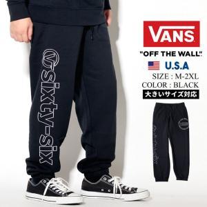 VANS バンズ スウェットパンツ メンズ おしゃれ スポーツ コーデ VN0A49MGBLK 大きいサイズ|dj-dreams