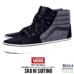 VANS バンズ スニーカー メンズ SK8-HI スケートハイ VN0A4BV6AJS USモデル|dj-dreams