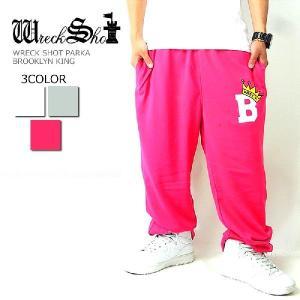 2XLサイズ 3XLサイズ B系 スウェットパンツ メンズ ヒップホップ B系ファッション ストリート系 ダンス 衣装 大きいサイズ dj-dreams