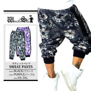 B系 スウェットパンツ ジョガーパンツ メンズ ヒップホップ B系ファッション ストリート系 ダンス 衣装 大きいサイズ