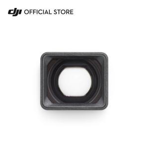 DJI Pocket 2 広角レンズ DJI Pocket 2/Osmo Pocket対応アクセサリ...