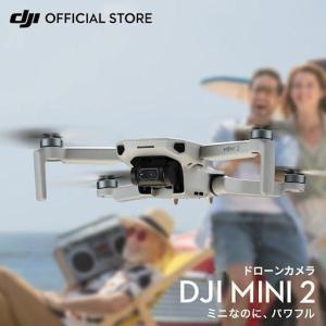 DJI Mini 2 12MPカメラ 感動をもたらす高画質 4Kカメラ搭載 3軸ジンバル 4倍ズーム コンパクト 超軽量 動画  DJIMini 2ドローン 200g以下|DJI公式ストア