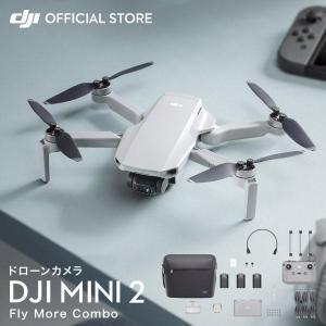 DJI Mini 2 Fly More コンボ 12MPカメラ 感動をもたらす高画質 4Kカメラ搭載 3軸ジンバル 4倍ズーム 超軽量 動画  DJIMini 2ドローン 200g以下|DJI公式ストア