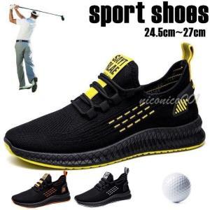 ゴルフシューズ メンズ スニーカー スポーツシューズ ランニングシューズ 軽量 履きやすい 抜群の通気性 歩きやすい 秋の画像