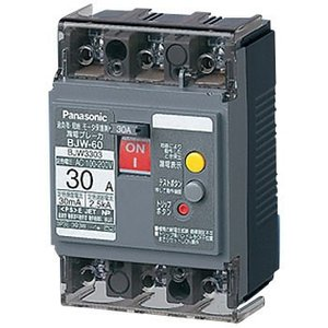 パナソニック BJW3303 漏電ブレーカ