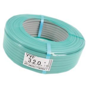 電線 VVFケーブル2.0mm×3芯 100m 住電日立ケーブル