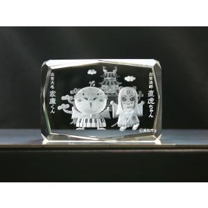 出世大名家康くん・出世法師直虎ちゃん 大願結晶3Dクリスタルアート|dkcrystal