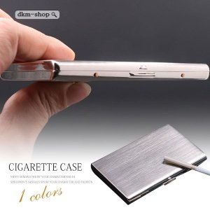 タバコケース シガレットケース アルミ たばこ ケース ゆうメール配送 収納 男女兼用 多機能 おし...