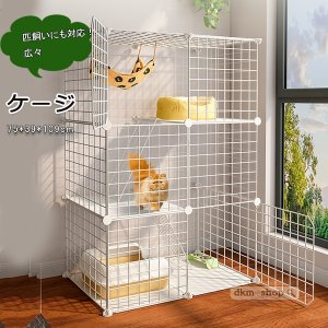 ケージ 猫 猫ケージ キャットケージ 3段 アイリスオーヤマ ケージ ペットケージ サークル コンビ...