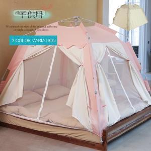 子供テント キッズテント 子供用テント 睡眠テント ベビー プレイハウス インドア 女の子 折り畳み...