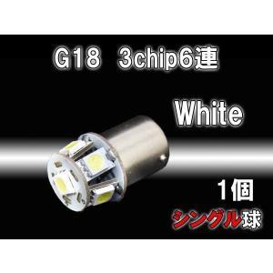 G18 led バルブ 3chip6連 LED白1個 コーナー球 ナンバー灯・バイクにも|dko