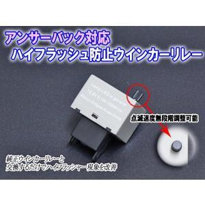 アンサーバック対応8ピン LEDウインカー用 ハイフラ対策に レビュー記入で送料無料|dko
