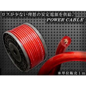ハイパワーケーブル(赤) 10sq 7ゲージ相当 販売単位 1m|dko