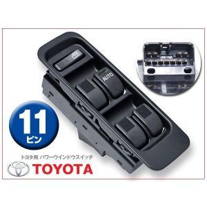 トヨタ デュエット M100A新品 パワーウインドウスイッチ11ピン PWSW 保証付 prv dko