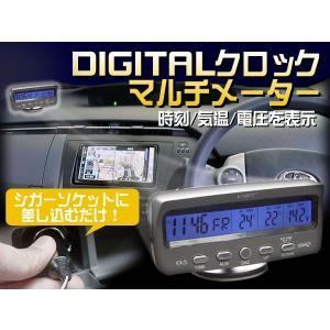 デジタル マルチメーター 12V専用品 時計 内外気温 電圧 同時表示 dko